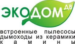 Монтажник. ООО Экодом-ДВ. Владивосток