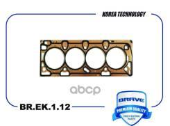 Прокладка Гбц Chevrolet Cruze Brave Brave арт. BREK112