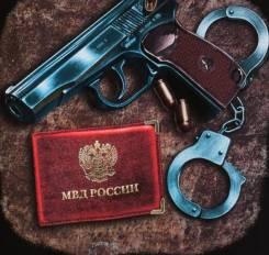 Полицейский. УМВД РФ по ПК. Ул. Алеутская д44