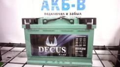 Decus. 110А.ч., Обратная (левое), производство Россия