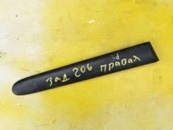 Молдинг на крыло задний правый Peugeot Peugeot 206 1998-2012 [8547J6,9625098977]
