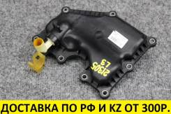 Сапун Mazda/Ford 1.8/2.0/2.3 контрактный L32513570A