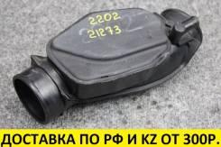 Патрубок воздухозаборника Nissan / Infiniti VQ35. Контрактный