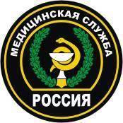 Фельдшер. В/ч 24776. Г. Уссурийск в/ч 24776