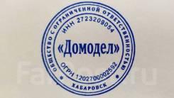Плиточник. ООО ДОМОДЕЛ