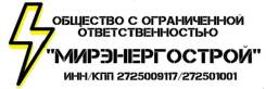 """Главный инженер проекта. ООО """"МирЭнергоСтрой"""". Улица Доватора 24а"""
