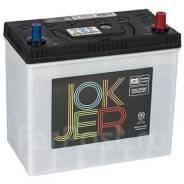 Joker. 45А.ч., Обратная (левое), производство Корея