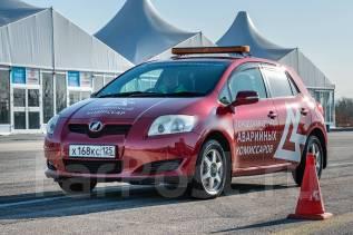 Аварийный комиссар по Европротоколу с лимитом 400 тыс. руб.