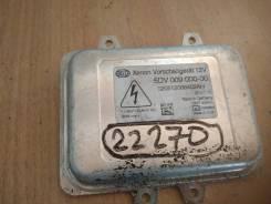 Блок розжига ксенона 5DV00900000