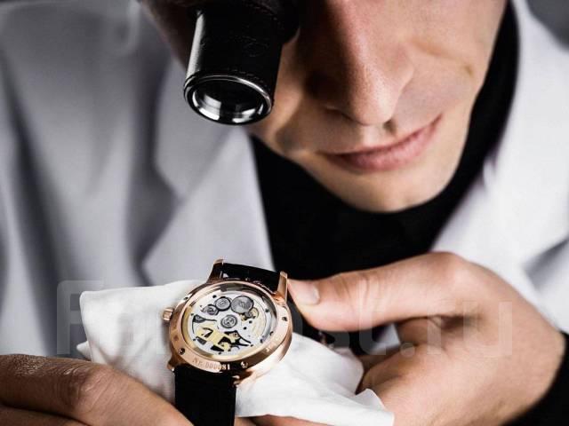 Владивосток скупка часов стоимость прозрачные часы