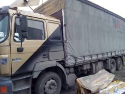 Грузоперевозки, междугородние до 12 тонн