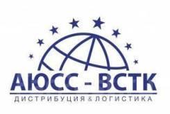 """Торговый представитель. ООО """"ВСТК-Трейд"""""""