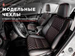 Модельные АВТО Чехлы из эко-кожи на сиденье для Вашего автомобиля!