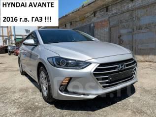 Hyundai Avante. Без водителя