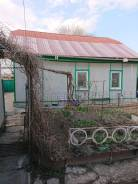 Обменяю дом с оформленной землёй для многоэтажной жилой застройки