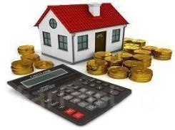 Снижение кадастровой стоимости здания/земельных участков