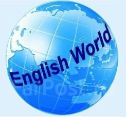 """Преподаватель английского языка. АНОО ДО """"Мир английского"""" English World. Первая Речка"""