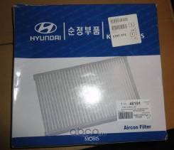 Фильтр отопителя матрикс/елантра/купе Hyundai-KIA 971332D100