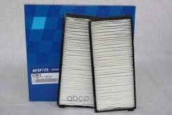 Фильтр салона спектра/шума/клар 0к9а4-61-52х Hyundai-KIA 0K2N16152X