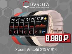 Amazfit GTS. GPS