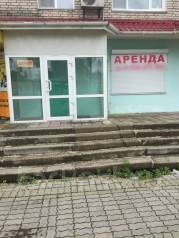Сдаётся в аренду помещение в центре города Лесозаводск. 60,8кв.м., улица Калининская 38, р-н Лесозаводский