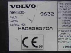 Чейнджер V70 I (LW) 1996 - 2000 [9166800]