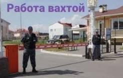 Инспектор транспортной безопасности. Улица Павловича 6