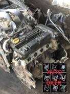 Двигатель Opel Astra H 1.4 Z14XEP