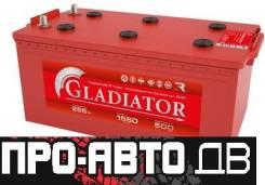 Gladiator. 225А.ч., Прямая (правое), производство Россия