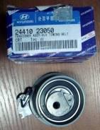 Ролик ремня грм элантра-3 2.0/туссан 2.0 Hyundai-KIA 2441023050