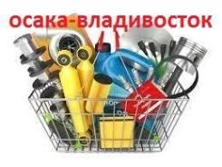 Авторазборщик. ИП Доценко. Улица Иртышская 23
