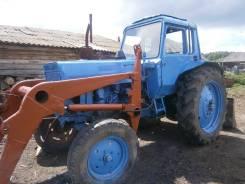 МТЗ 80. Продам трактор МТЗ-80