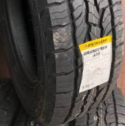Dunlop Grandtrek AT5, 235/65 R17