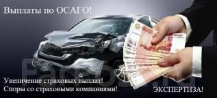 Проверка авто.