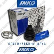ШРУС внешний 2832 ABS 50 Произв. : «INKO» 310075A