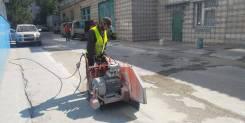 Резка бетона шоврезчиком (швонарезчиком)