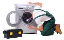 Ремонт стиральных машин на дому. Цена без замены 2500 руб., гарантия