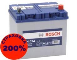 Bosch. 60А.ч., Обратная (левое), производство Европа