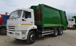 Hidro-Mak. Продажа нового мусоровоза 18 кубов, задняя загрузка, шасси Камаз 65115