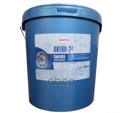 Смазка Sintec Литол-24 18кг SINTEC арт. 90053
