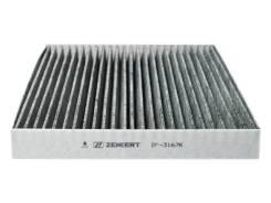 Фильтр салонный угольный Zekkert [IF3167K] IF3167K