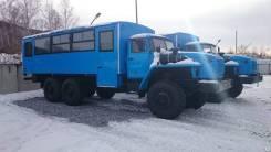 Урал 3255. Автобус вахтовый -0013-61Е5-28, 28 мест, В кредит, лизинг. Под заказ