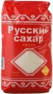 "Сахар-песок ""Русский сахар"" 1 кг."