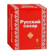 """Сахар-рафинад """"Русский сахар"""" 500 гр."""