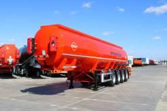 Bonum. Продам полуприцеп для перевозки топлива Бонум, 41 000кг.