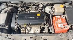Двигатель Astra H. Z16XER