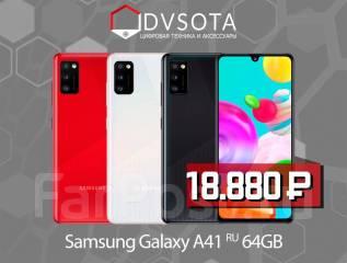Samsung Galaxy A41. Новый, 64 Гб, 3G, 4G LTE, Dual-SIM