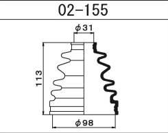 Пыльник ШРУСа внутренний RH Hiace / Regiusace KDH2 / TRH2 1Kdftv 02-155