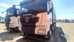 Shaanxi Shacman. Предлагаю к продаже новый грузовик X3000, 11 926куб. см., 41 000кг., 8x4