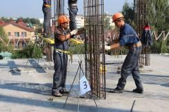Плотник-бетонщик-разнорабочий. Владивосток